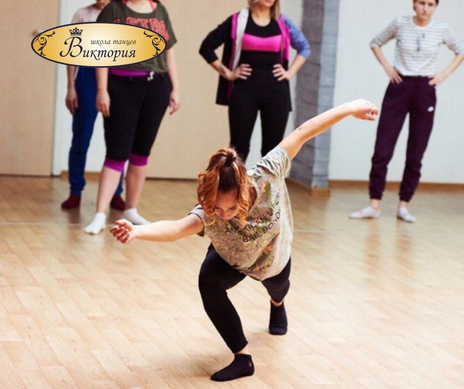 Данс хол, танцевальный фитнес, растяжка