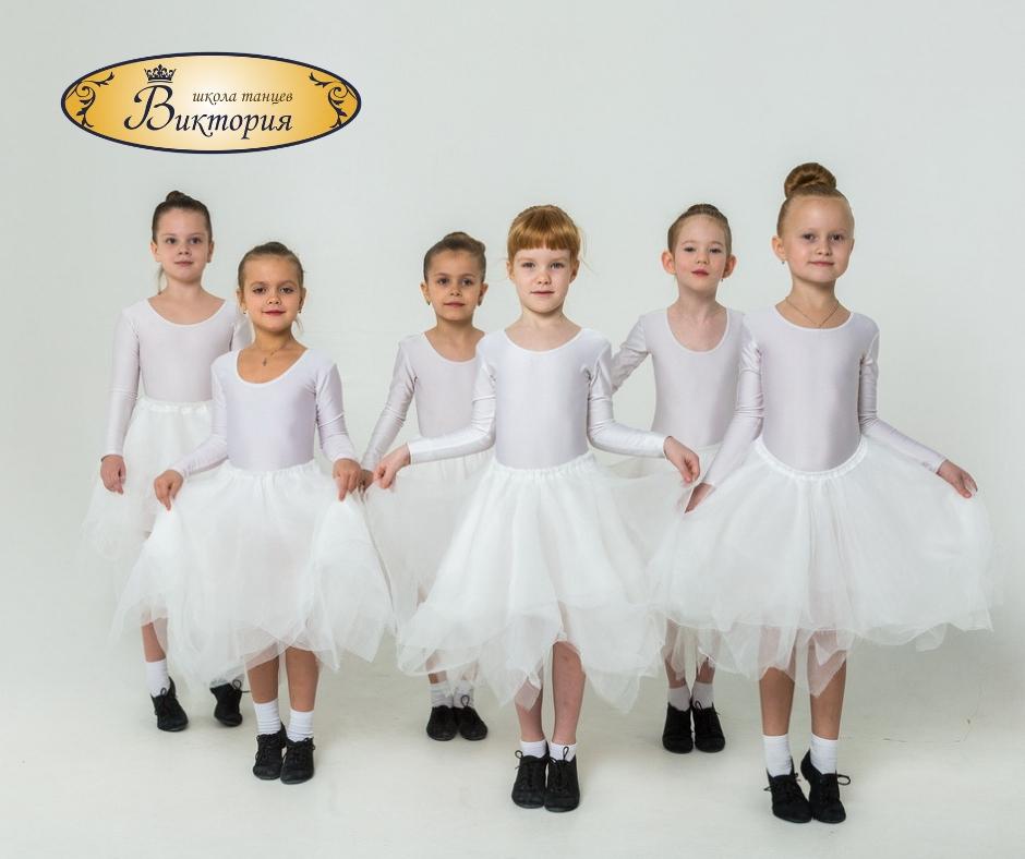 Балет для детей